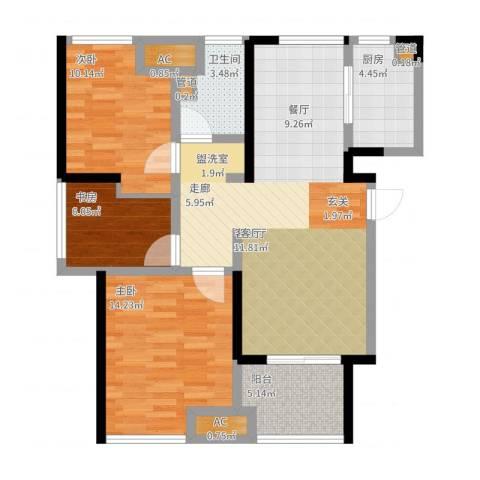 星光耀广场3室2厅1卫1厨112.00㎡户型图
