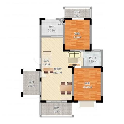 永佳・新城壹号2室2厅1卫1厨103.00㎡户型图