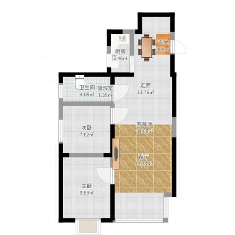 香缤国际城2室2厅1卫1厨73.00㎡户型图
