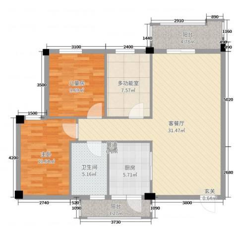 真美花园2室2厅1卫1厨98.00㎡户型图