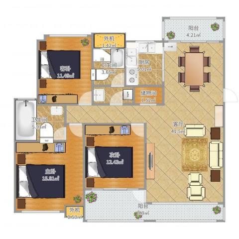 东湖大郡3室1厅2卫1厨144.00㎡户型图