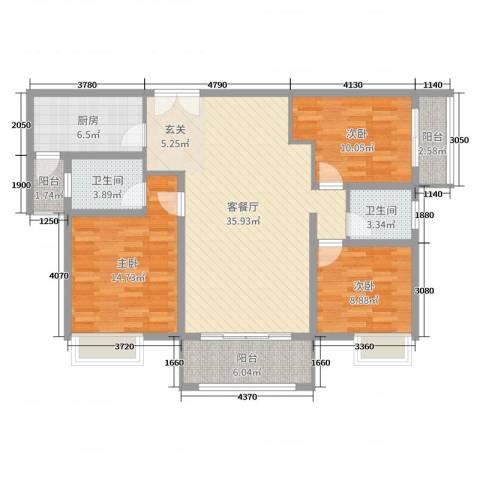袁河壹品3室2厅2卫1厨117.00㎡户型图