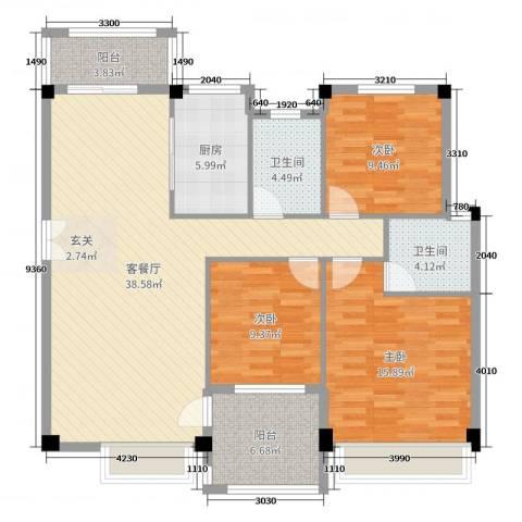 袁河壹品3室2厅2卫1厨123.00㎡户型图
