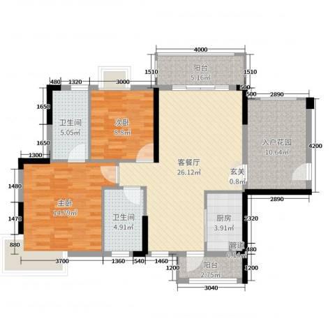 富盈公馆2室2厅2卫1厨99.00㎡户型图