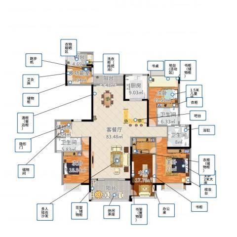 东江湾五居室新中式4室2厅3卫1厨232.40㎡户型图