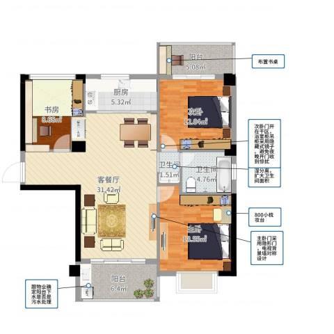 福泰海湾新城3室2厅2卫1厨111.00㎡户型图