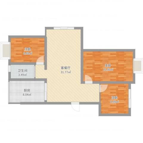 新高・西城国际3室2厅1卫1厨96.00㎡户型图