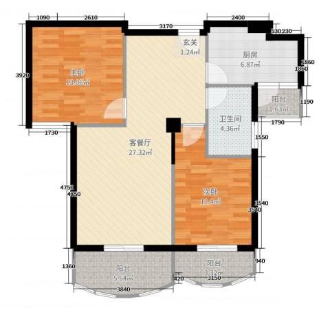 汉武国际城2室2厅1卫1厨92.00㎡户型图
