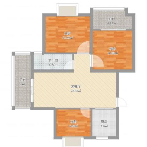 奥体清华苑3室2厅1卫1厨90.00㎡户型图