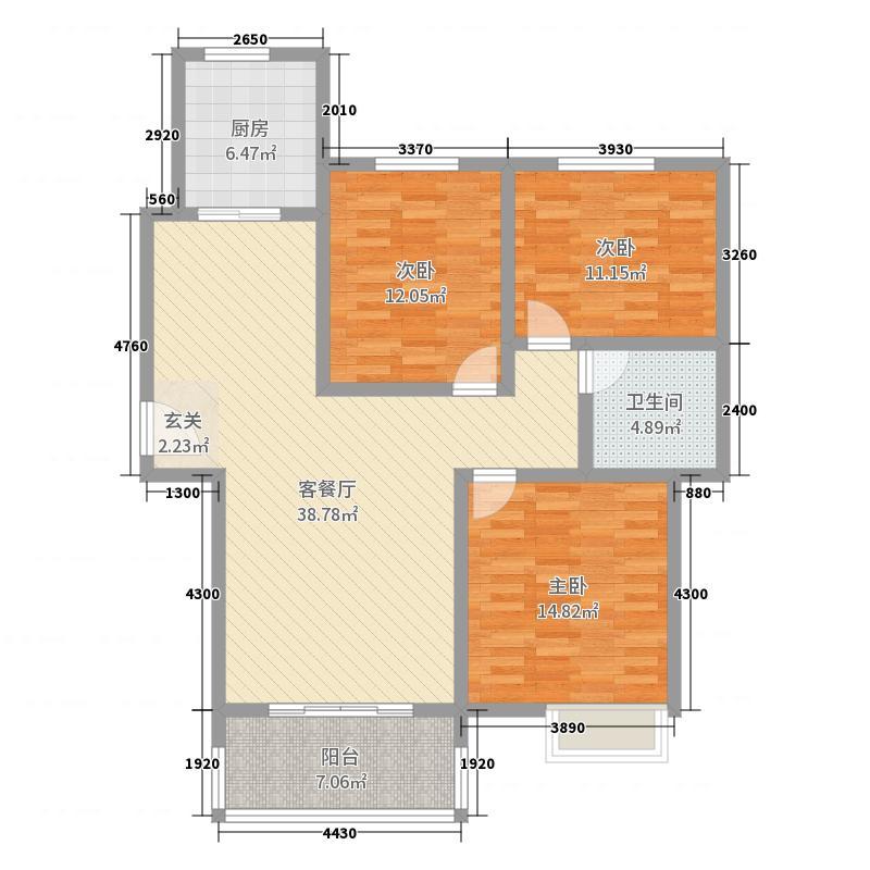 卓亚・香格里119.00㎡B3户型3室3厅1卫1厨