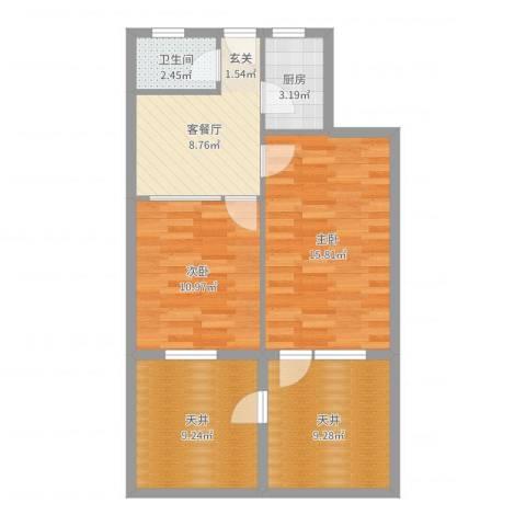 政通路100弄小区2室2厅1卫1厨75.00㎡户型图