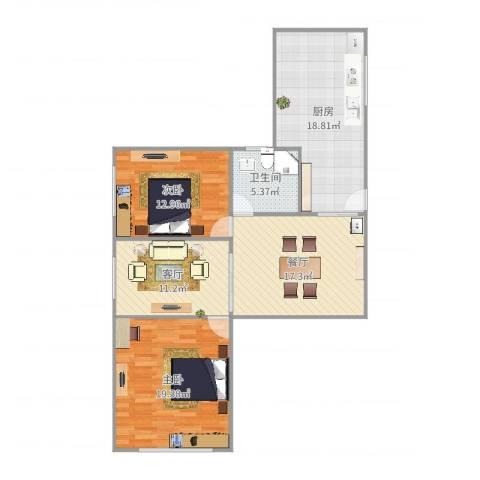 珠江香樟北园2室2厅1卫1厨106.00㎡户型图