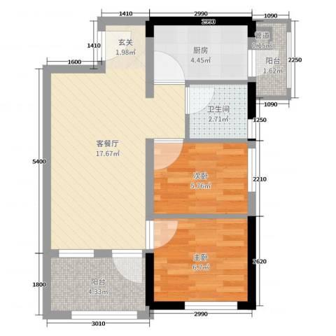 利海米兰春天2室2厅1卫1厨64.00㎡户型图
