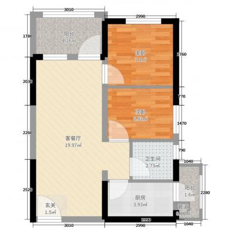 利海米兰春天2室2厅1卫1厨67.00㎡户型图