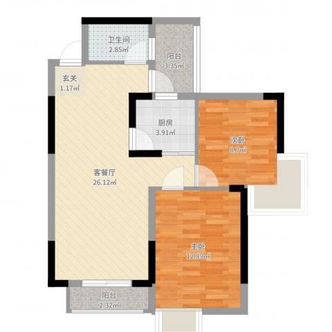 博泰・半岛水湾2室2厅1卫1厨75.00㎡户型图