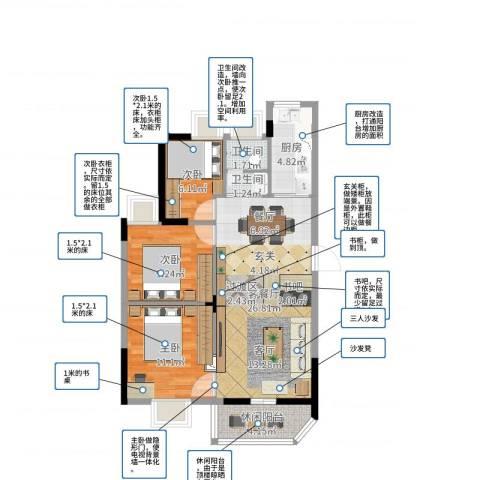 凯德堡3室2厅2卫1厨81.00㎡户型图