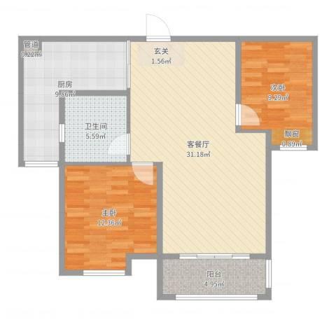 九鼎国际城2室2厅1卫1厨92.00㎡户型图