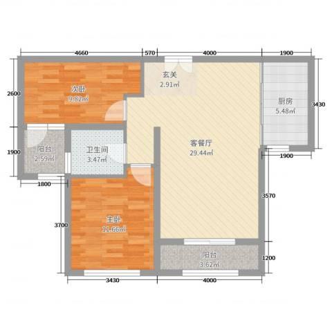 新公馆2室2厅1卫1厨96.00㎡户型图
