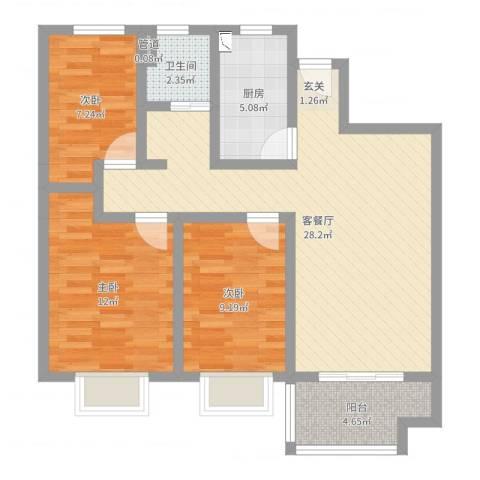 天瑞名城3室2厅1卫1厨86.00㎡户型图