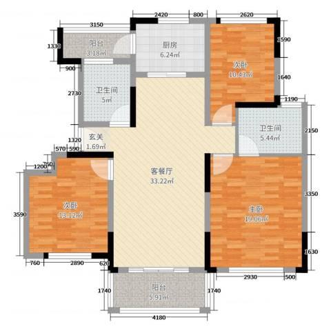 上置香岛御墅3室2厅2卫1厨127.00㎡户型图