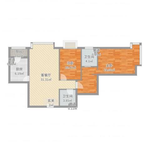 富力城D区2室2厅2卫1厨103.00㎡户型图