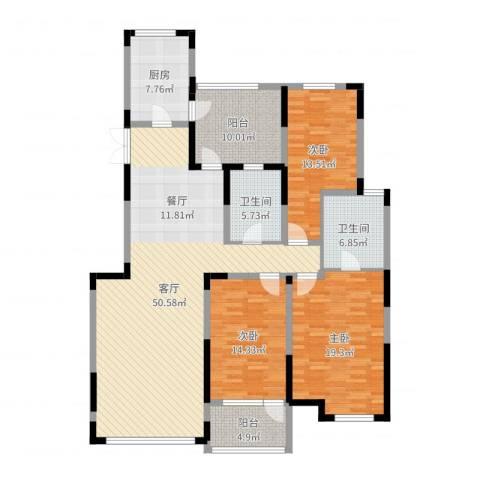 汇置尚都3室1厅2卫1厨166.00㎡户型图