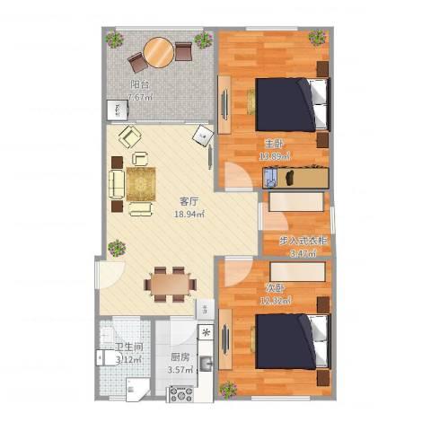 叙康里2室1厅1卫1厨85.00㎡户型图