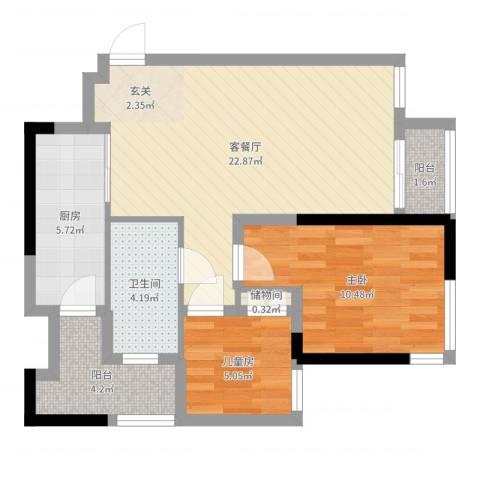 晟凡・兴龙湖一号2室2厅1卫1厨68.00㎡户型图