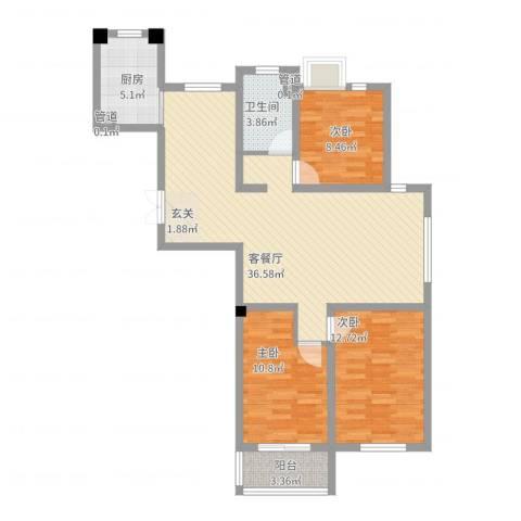 芳草园3室2厅1卫1厨117.00㎡户型图