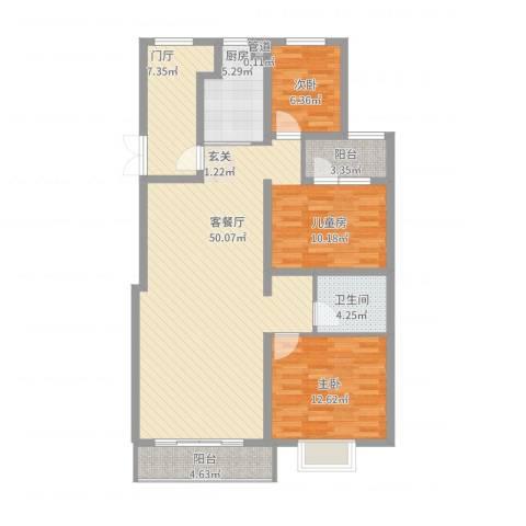 公元20992室2厅1卫1厨134.00㎡户型图