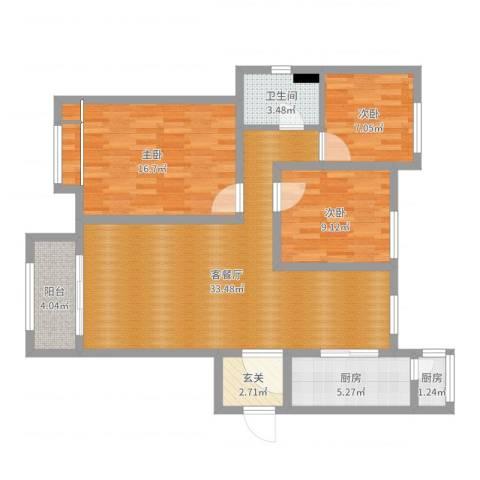 金都花园3室2厅1卫2厨123.00㎡户型图