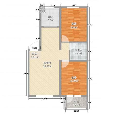 吉祥尚府2室2厅1卫1厨96.00㎡户型图
