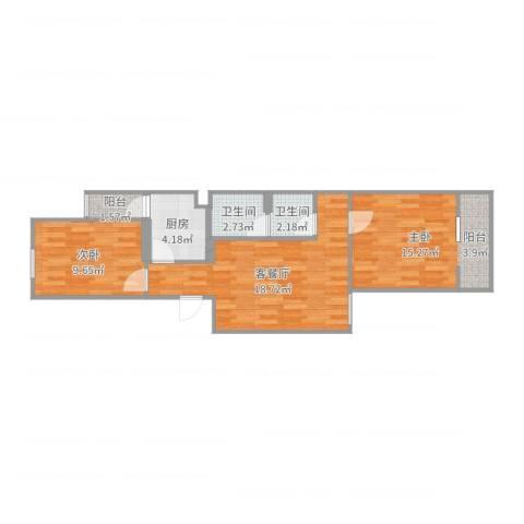南湖中园一区2室2厅2卫1厨68.00㎡户型图