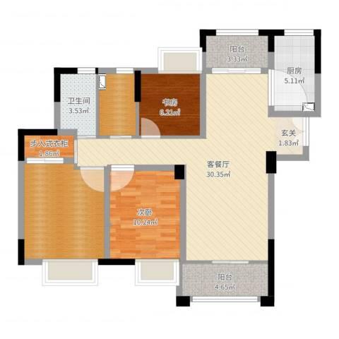 建鑫中央公馆2室2厅1卫1厨102.00㎡户型图