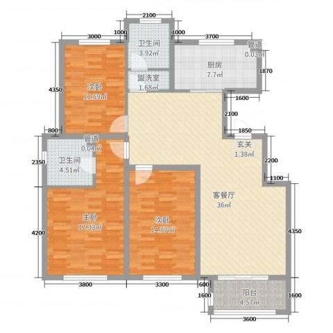 美和蓝湾3室2厅2卫1厨138.00㎡户型图