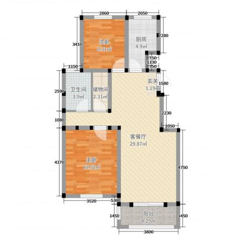 皇山华府2室2厅1卫1厨84.00㎡户型图