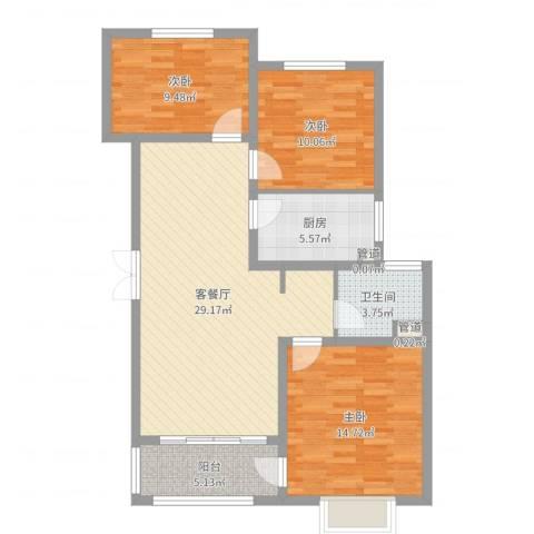 广泰瑞景城3室2厅1卫1厨98.00㎡户型图