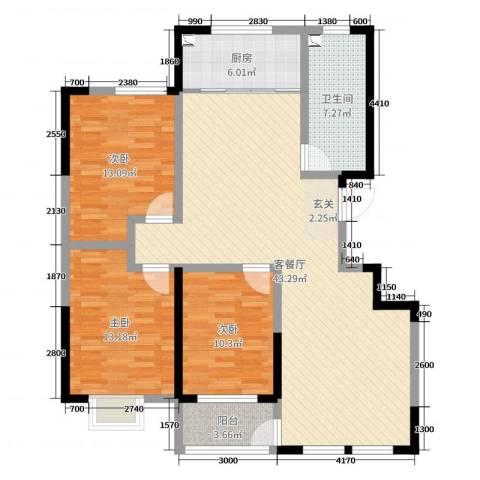 华都颐年园3室2厅1卫1厨121.00㎡户型图