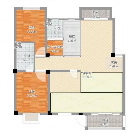 宏运・凤凰新城一期2室2厅2卫1厨133.00㎡户型图