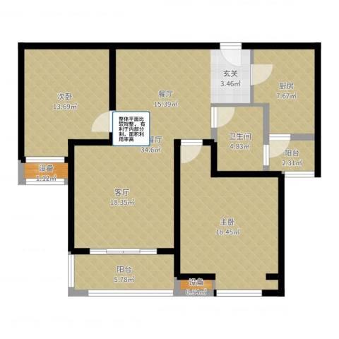 中海曲江碧林湾2室2厅1卫1厨111.00㎡户型图