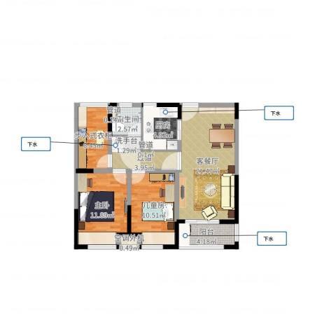 信拓东海国际2室2厅1卫1厨85.00㎡户型图