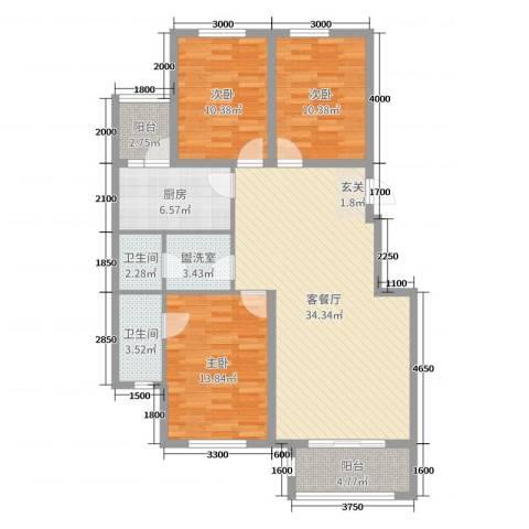 美和蓝湾3室2厅2卫1厨125.00㎡户型图