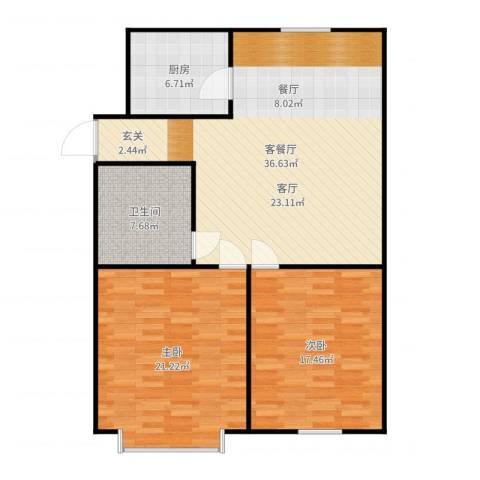 永康苑2室2厅1卫1厨112.00㎡户型图
