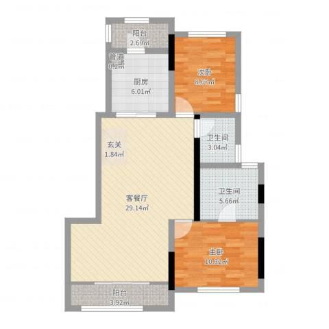 晨兴东湖公馆2室2厅2卫1厨87.00㎡户型图