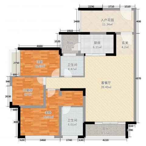 大欣城・世纪花园3室2厅2卫1厨114.00㎡户型图