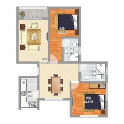 上城uptown2室1厅2卫1厨72.00㎡户型图