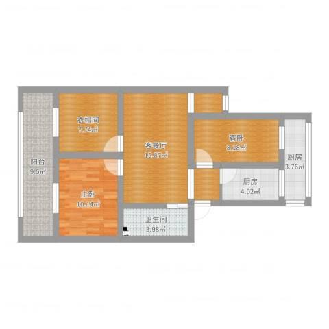 游泳场北路9号院2室2厅1卫2厨83.00㎡户型图