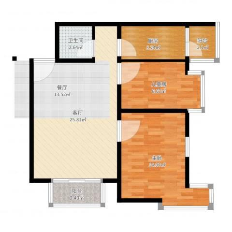 上上城青年社区二期2室1厅1卫1厨77.00㎡户型图