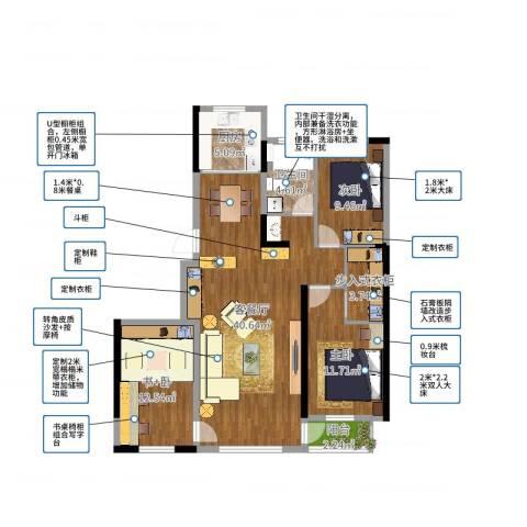 城润万家2室2厅1卫1厨113.00㎡户型图