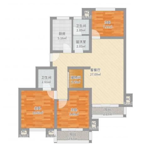 万兆东庭3室2厅2卫1厨93.00㎡户型图